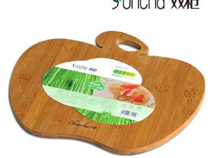 双* 楠竹菜板竹案板切菜板竹面板刀板 ZB2410苹果形竹切水果砧板,刀架和砧板,