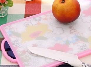 ★公主梦想★韩国家居*粉色花朵*抗菌果蔬切菜板W2172,刀架和砧板,
