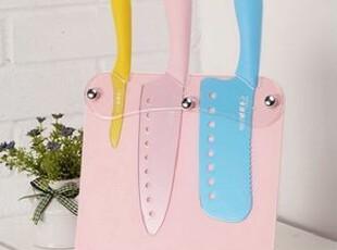 现货!韩式粉色可爱蔬果**套装**三件套厨房不粘刀 送砧板,刀架和砧板,