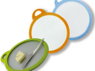 【N9533024】居元素 三色弦硅胶边 玻璃菜板 钢化玻璃 玻璃餐垫,刀架和砧板,