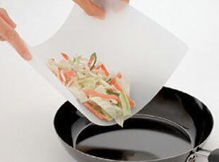 MUJI 无印良品 日本产 可弯曲抗菌3层塑料砧板 大号薄款,刀架和砧板,