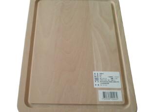 瑞士进口kisag厨房用具 实木砧板 榉木切菜板 带槽案板 面板 包邮,刀架和砧板,
