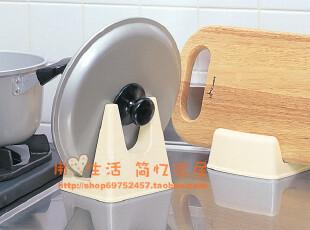日本进口inomata锅盖架 锅盖砧板两用架 厨房置物架 菜板存放架,刀架和砧板,