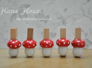 换购 木质 蘑菇夹子 zakka 杂货 购买任意商品加5元换购,创意礼品,