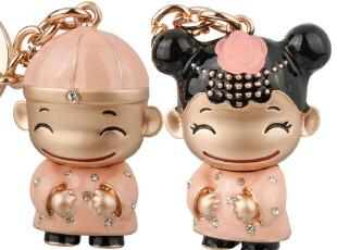 雅芬妮情侣钥匙扣中秋节结婚礼品生日挂件包邮创意实用汽车钥匙链,创意礼品,