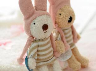 日单 LeSucre砂糖兔 可爱带帽兔子 挂件 2色选,创意礼品,