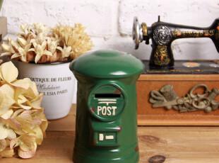 freestyle zakka 仿搪瓷邮筒摆件 储蓄罐摆件 军绿色复古做旧版,创意礼品,
