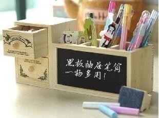 义乌创意日韩文具百货小商品欧式双层抽屉木制笔筒小黑板留言板,创意礼品,