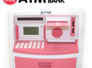 特价正品ATM存钱罐存取款机大号储蓄罐大容量自动储蓄罐创意玩具,创意礼品,
