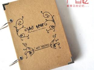 目忆/原创M(10寸)DIY相册[这一年] 半定制 纪念相册 送角贴2张,创意礼品,