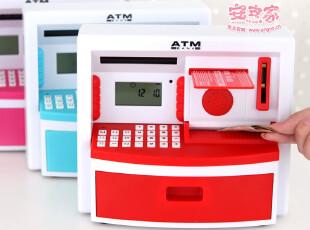 安安家 可爱创意储蓄罐 ATM存款机取款机存钱罐 真人播报T405,创意礼品,