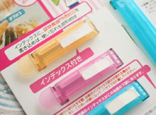 出口日本 可以写日期的封口夹 大小2款选,创意礼品,