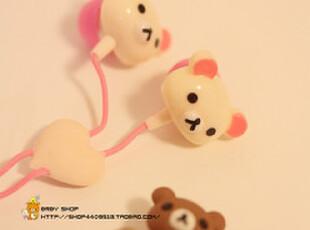 55包邮 Rilakkuma 轻松熊 face造型可爱耳机 送耳机孔防尘塞 4款,创意礼品,