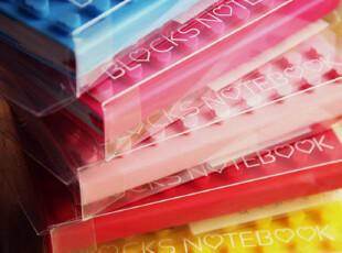 乐高 爱心积木本 笔记本 记事本 手帐本 六色可选,创意礼品,