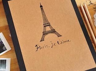 铁塔纪念册 牛皮纸 粘贴式手作相册|DIY影集 送角贴,创意礼品,
