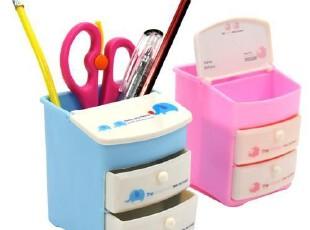韩版两层抽屉桌面杂物筒/多用笔筒 杂物收纳筒置物盒 收纳整理盒,创意礼品,