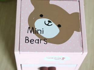 粉色MINI熊柜式二抽屉木质首饰盒化妆盒/收纳盒,创意礼品,