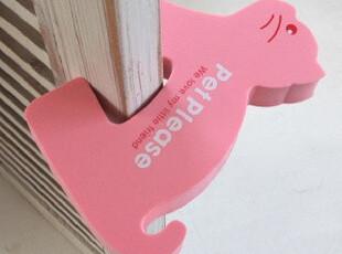 【韩国进口家居】T164 粉色小猫门窗防锁器,创意礼品,
