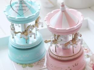 儿童节礼品 怀旧旋转木马八音盒/音乐盒/送给女生创意生日礼物,创意礼品,