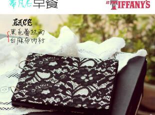 mLACE01{蒂凡尼早餐} 赫本系列蕾丝布面本子 粘贴式手工相册 黑白,创意礼品,
