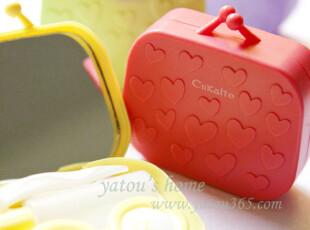【满6件包邮】玩味爱心手提箱隐形眼镜盒 配套齐全 带镜 四色选,创意礼品,