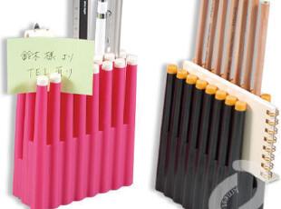 多用途书立书档笔筒 可收纳笔/CD名片 日本进口创意家居用品便签,创意礼品,