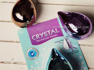 日本 一颗水滴 防尘防细菌 牙刷架 全四色,创意礼品,