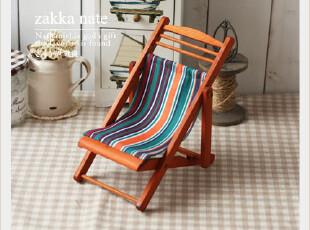 地中海迷你沙滩椅 小椅子躺椅摆设 拍摄道具 实木+彩色条纹布,创意礼品,