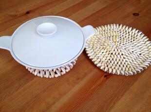 纯手工编织 海洋贝壳 隔热垫/锅垫8寸中号垫 清仓特价,创意礼品,