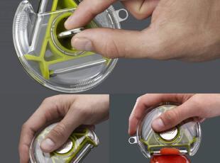 英国Joseph原装进口 家庭主妇必备 创意礼品 创意三刀片削皮器,创意礼品,