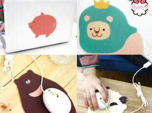 创意杂货动物开会咯! 上网本迷你防滑鼠标垫卡通动物4款选 0.02kg,创意礼品,