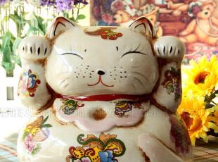 欧式乡村团花复古陶瓷招财猫 招财进宝 猫摆件工艺摆设生日礼品,创意礼品,