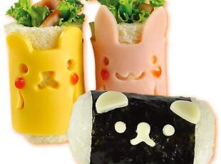 小动物卷卷饭团模具 可爱逗号饭勺生活用品 diy创意实用家居礼品,创意礼品,