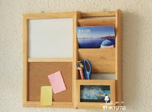 实物拍摄!纯实木 墙面文具收纳小柜 带软木和小白板【5-7天发】,创意礼品,