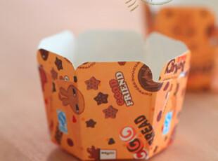 【皮皮虾烘焙杂货铺】可爱小狗耐高温蛋糕纸杯/马芬杯 3元/10个,创意礼品,