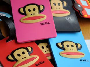 出口余单 可爱卡通行李牌 证件套 公交通卡套 大嘴猴纯色款,创意礼品,