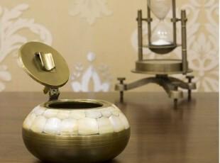 韩国进口代购 印度复古贝壳铜质欧式创意时尚烟灰缸,创意礼品,