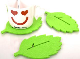 时尚创意毛毡杯垫(绿叶)/创意特色家居用品,创意礼品,