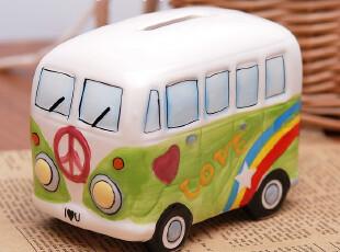 家居饰品 工艺摆设 钱罐 陶瓷 开往春天的巴士,创意礼品,