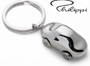 新版德国Philippi 斐利比124004  汽车创意钥匙扣 男士女士礼物,创意礼品,