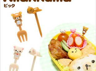 每日特价超萌Rilakkuma轻松熊迷你水果叉 水果签套装组 6个入两款,勺筷,