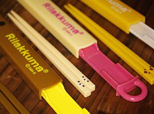 Rilakkuma轻松熊 环保便携餐具盒装筷子 日式卡通可爱 随身筷子盒,勺筷,