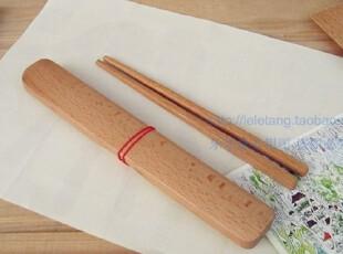 Lasion 进口榉木 木制筷子套装 筷子盒套装 23CM盒长 便当筷,勺筷,