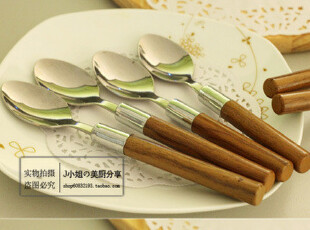 宜家同款 森女风 木质 回归自然 西餐餐具 小勺子 8.88元/2只,勺筷,