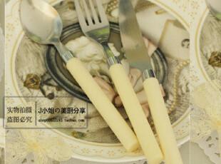 温柔如你。出口美国 手感款奶黄色百搭牛排餐具/刀叉勺,勺筷,
