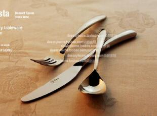 西餐 刀叉 套装 英国COSTA 牛排刀叉西餐餐具 进口 不锈钢 SK105,勺筷,