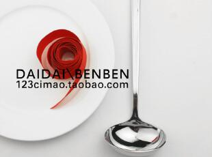 英国皇家Wedgwood极致方柄优质完美形餐桌分汤勺 盛汤勺,勺筷,