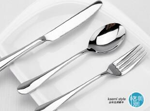 不锈钢刀叉勺套装 费布勒 浪漫唯美 西餐刀叉勺 DCa081,勺筷,