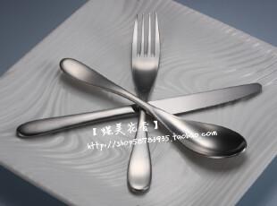 【精品餐具】不锈钢西餐具 瑞士lucuku品牌 不锈钢餐具三件套,勺筷,