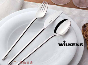 顶级大牌 德国wilkens 18-10不锈钢西餐具长柄牛排刀叉勺三件套,勺筷,